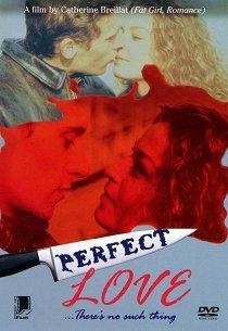 Идеальная любовь