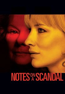 Скандальный дневник
