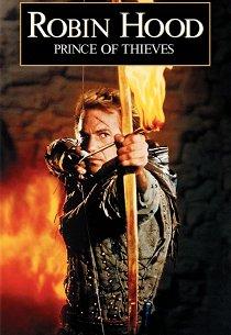 Робин Гуд — принц воров