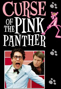 Проклятие Розовой пантеры