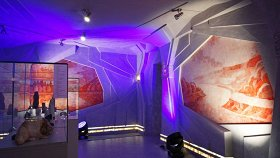Селенитовая комната