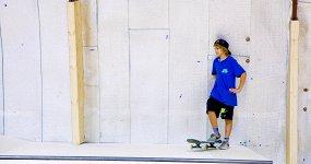 Школа скейтбординга