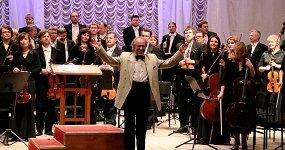 Академический симфонический оркестр. Дирижер Ренат Жиганшин