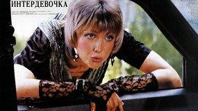 Итальянский фильм про проститутку, в контакте русский домашний глубокий минет