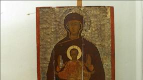 Произведения древнерусского искусства XVI–XVIII веков