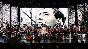 Государственный эстрадно-симфонический оркестр. Дирижер Илья Коптев