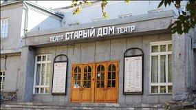Афиша новосибирск декабрь театры купить билет на концерт в спб на авито
