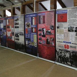 Сталинград в судьбе Франции