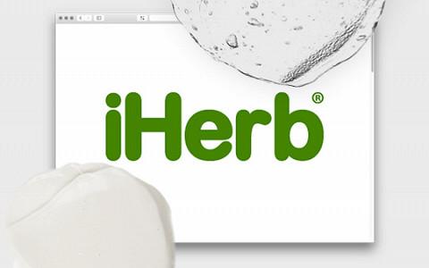 Бестселлеры: что купить на iHerb
