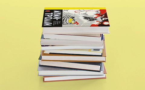 Лучшие детские книги августа