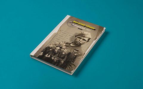 Шпионский роман Фоллетта, роман о золотой лихорадке, нон-фикшн о лжи и правде