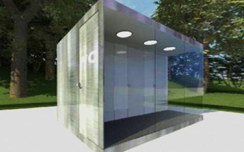 Турникеты на остановках, новые автоматы в метро и другие городские новости