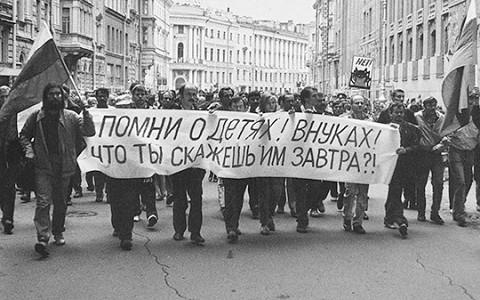 «Событие» Сергея Лозницы: эффект отсутствия