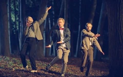 Премьера клипа «СБПЧ» «Свадьба»