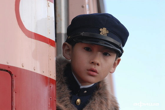 Рэйко Есиока (Reikô Yoshioka)