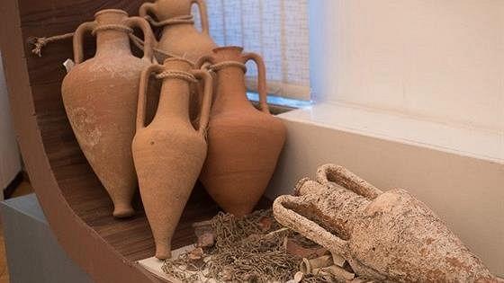 Древности Боспора Киммерийского