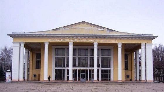 Драматический театр им. Толстого