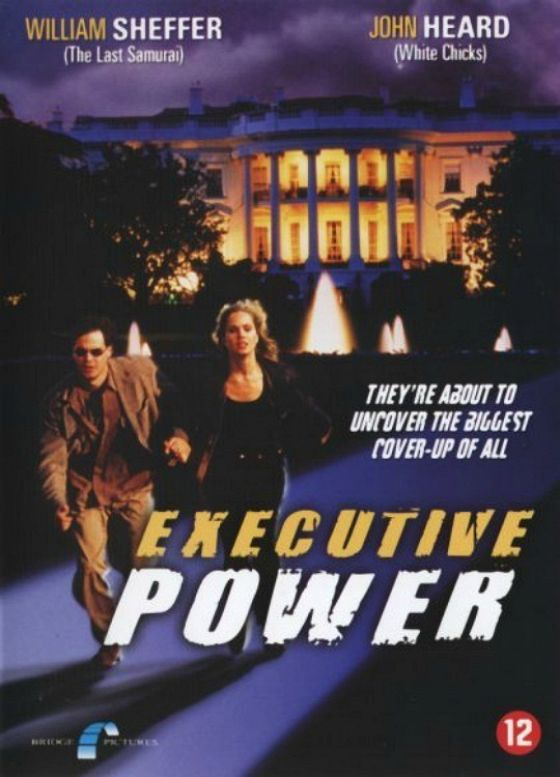 Компромат (Executive Power)