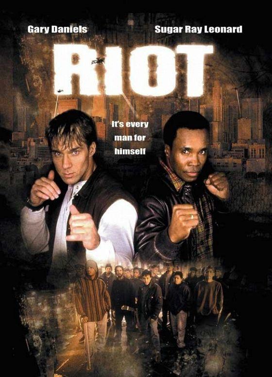 Мятеж (Riot)