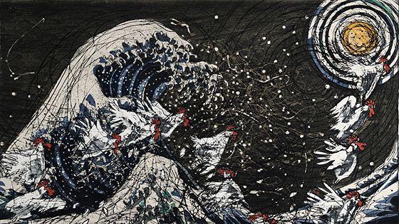 Мастера японской печатной графики: 1980–2010