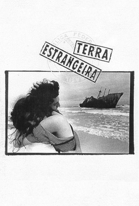 Чужая земля (Terra Estrangeira)