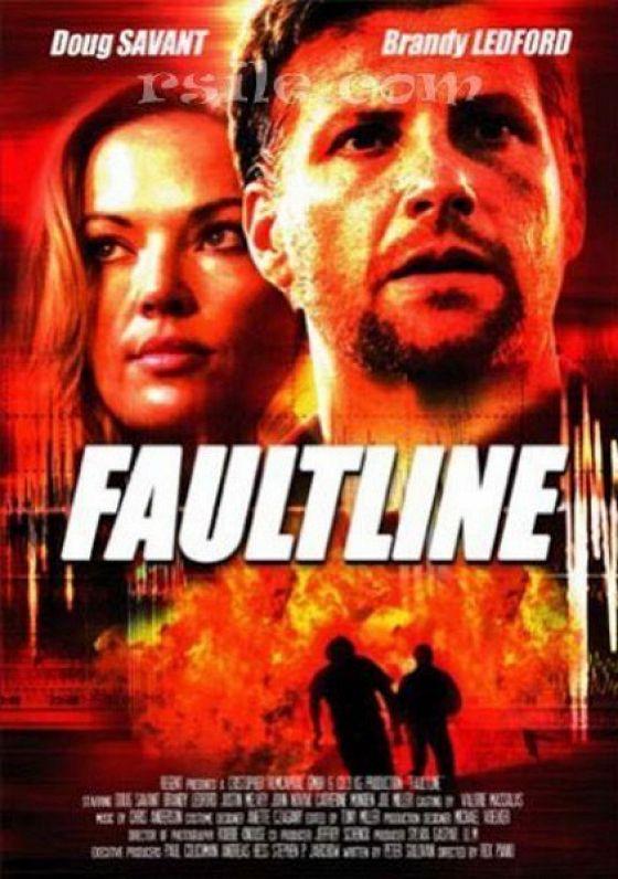 Линия разлома (Faultline)