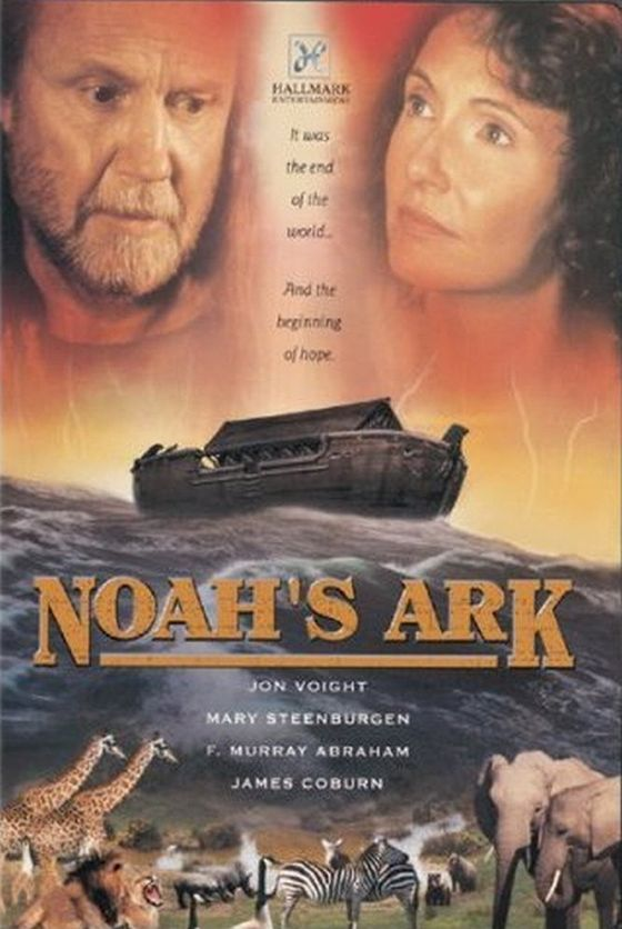 Ноев ковчег (Noah's Ark)