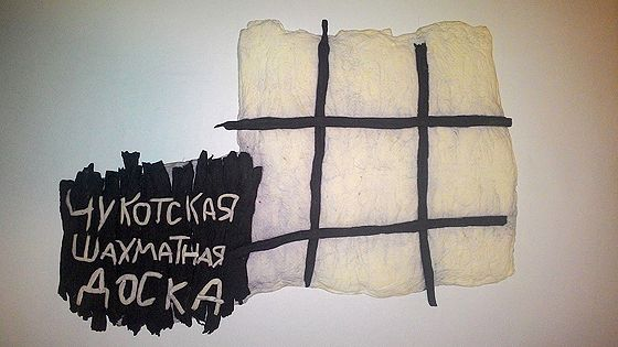 Юрий Александров. Три выставки