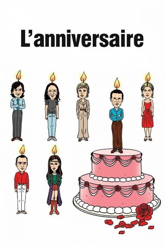 День рождения (L'Anniversaire)