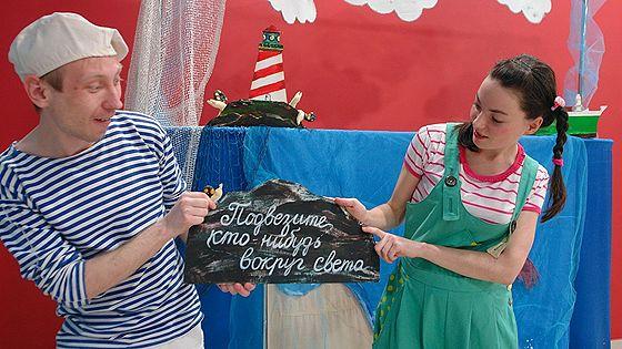 Большое-маленькое счастье или, Новогодний круиз на ките!
