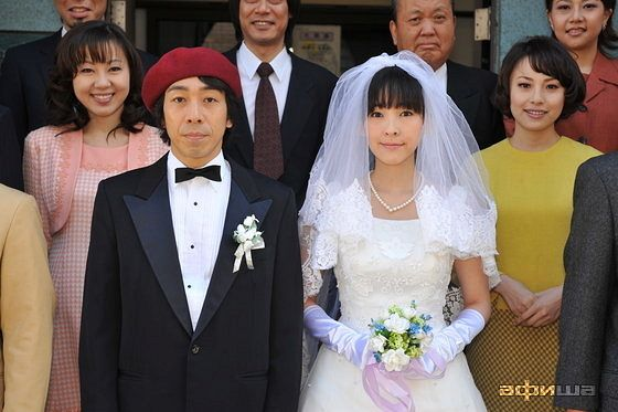 Кумико Асо (Kumiko Asô)