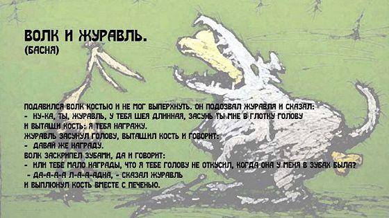 Михаил Узиков и Петр Малков. Казочки