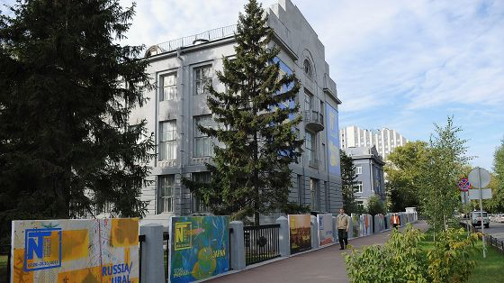 Арт-Новосибирск-2016