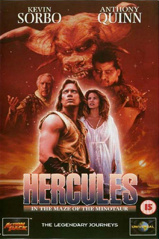 Геркулес и лабиринт минотавра (Hercules in the Maze of the Minotaur)