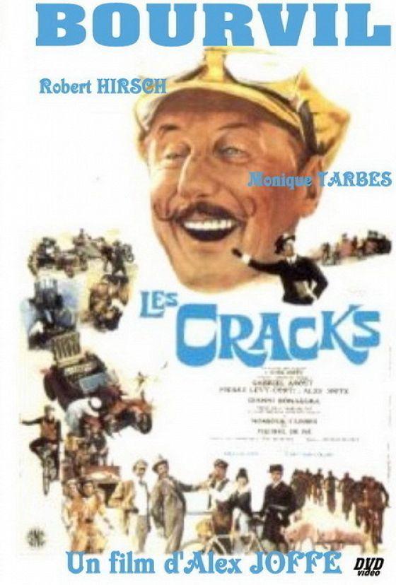 Асы (Les Cracks)