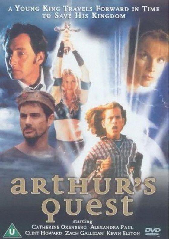 Король Артур в поисках приключений (Arthur's Quest)