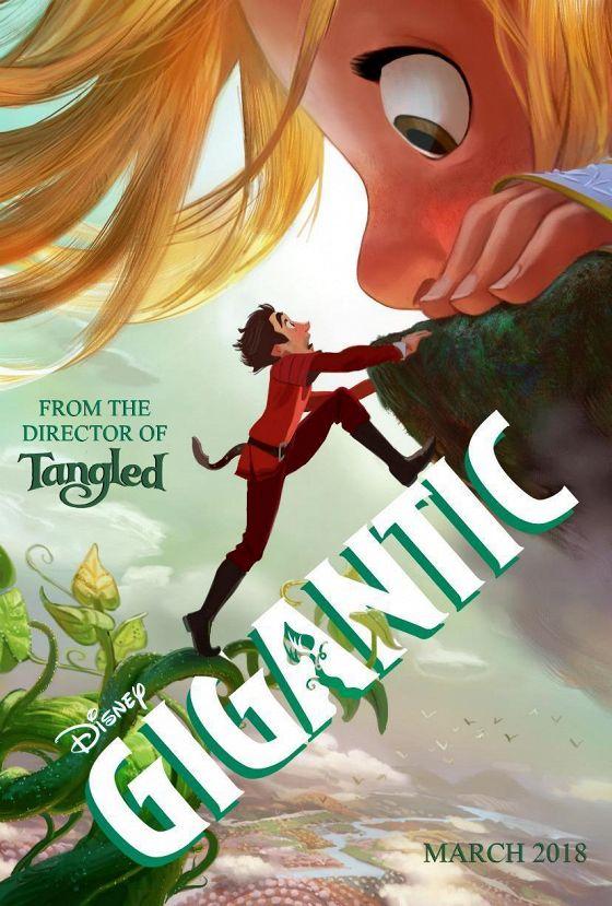 Гиганты (Gigantic)