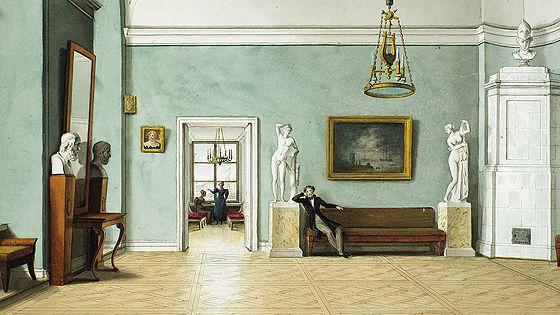 Художник и время. Рисунок эпохи романтизма