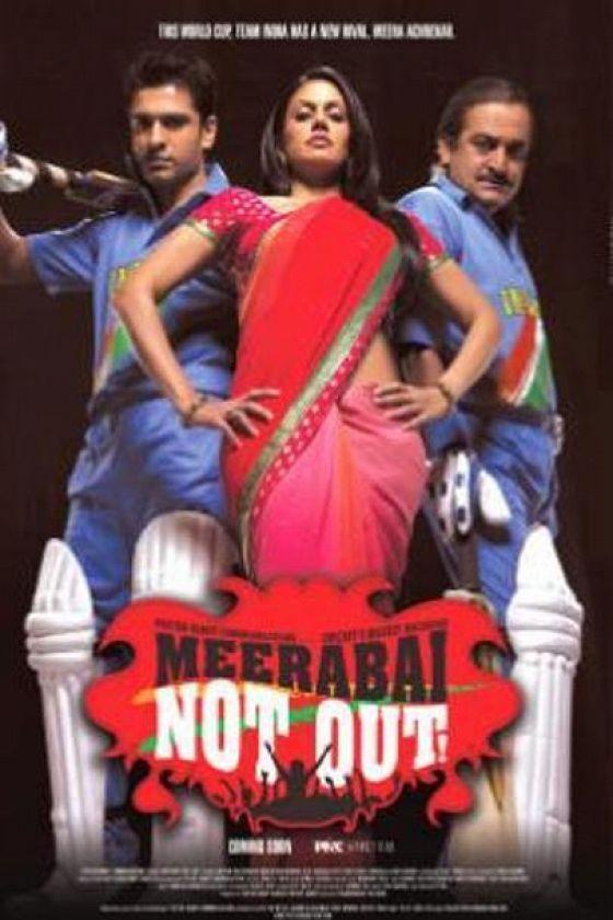 Несокрушимая Мирабай (Meerabai Not Out)