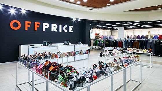 Offprice