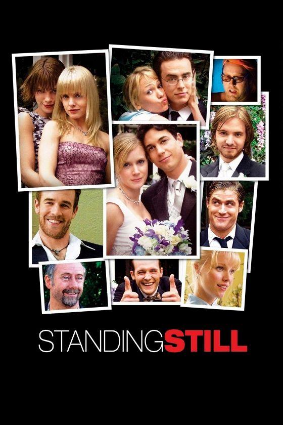 Без оглядки (Standing Still)