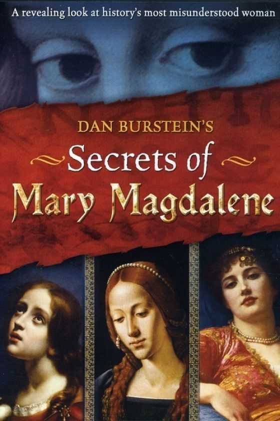 Секреты Марии Магдалины (Secrets of Mary Magdalene)