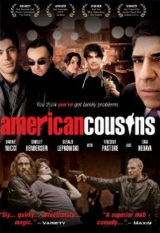 Американские кузены (American Cousins)