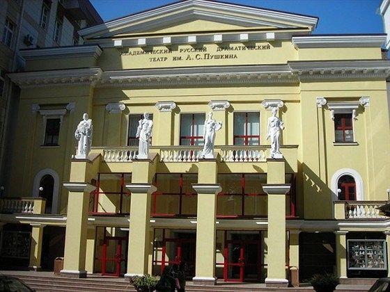 Русский драматический театр им. Пушкина