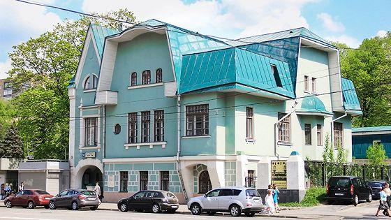 Музей Серебряного века (Музей литературы Серебряного века)
