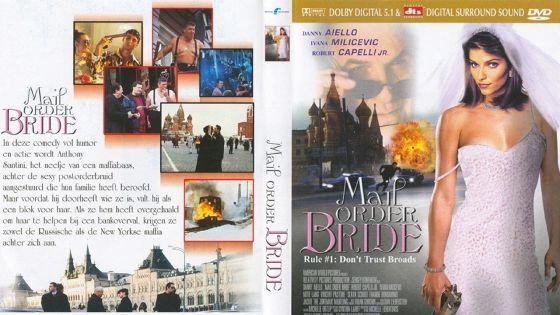Невеста по почте (Mail Order Bride)