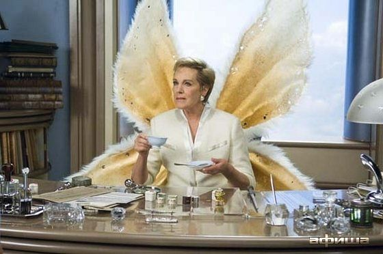 Джули Эндрюс (Julie Andrews)