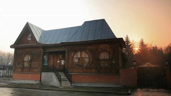 Литературная жизнь Урала ХХ века