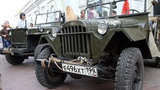 Выставка ретроавтомобилей