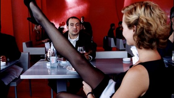 Искусство обольщения (L`art (delicat) de la seduction)